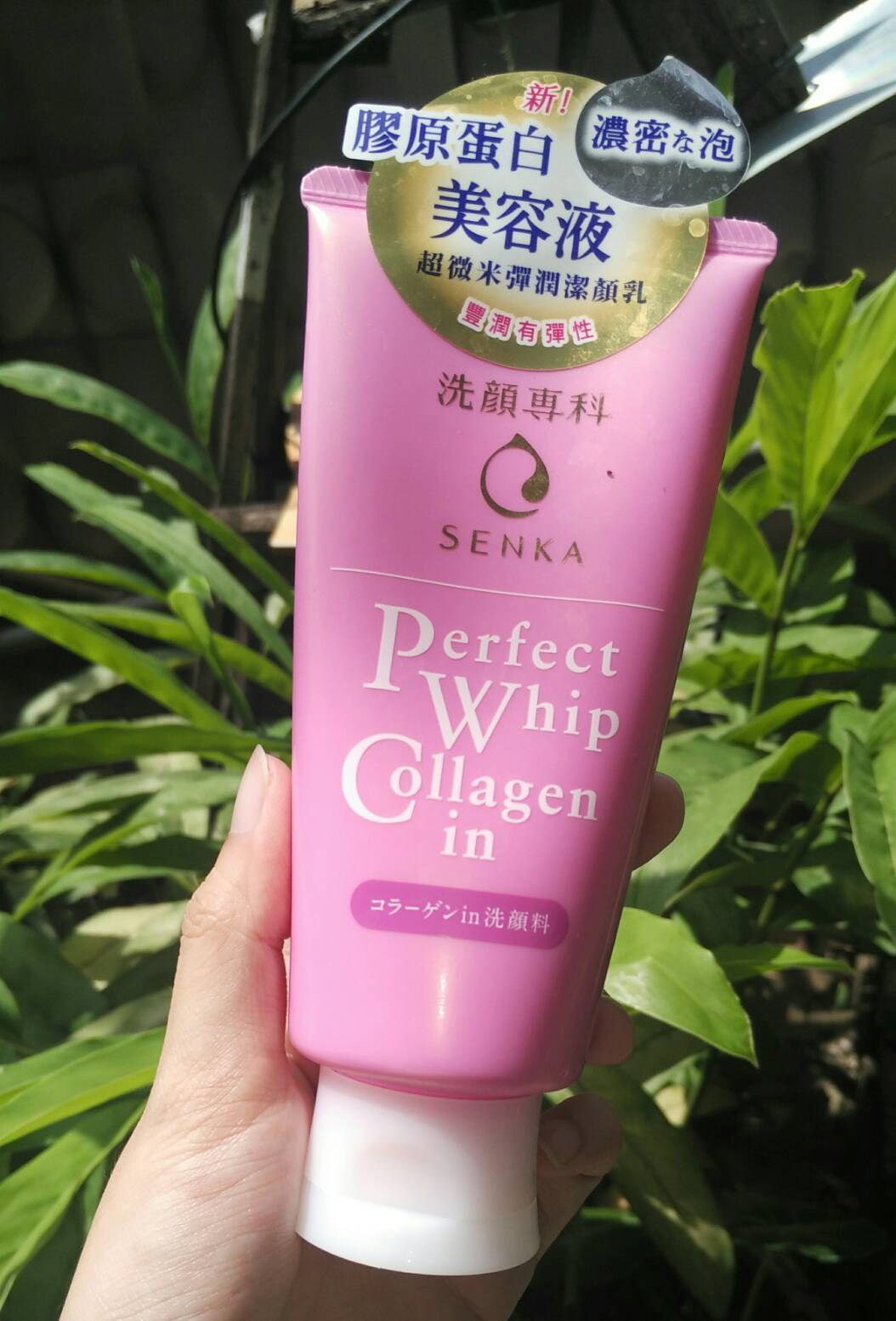 Senka perfect whip collagen in